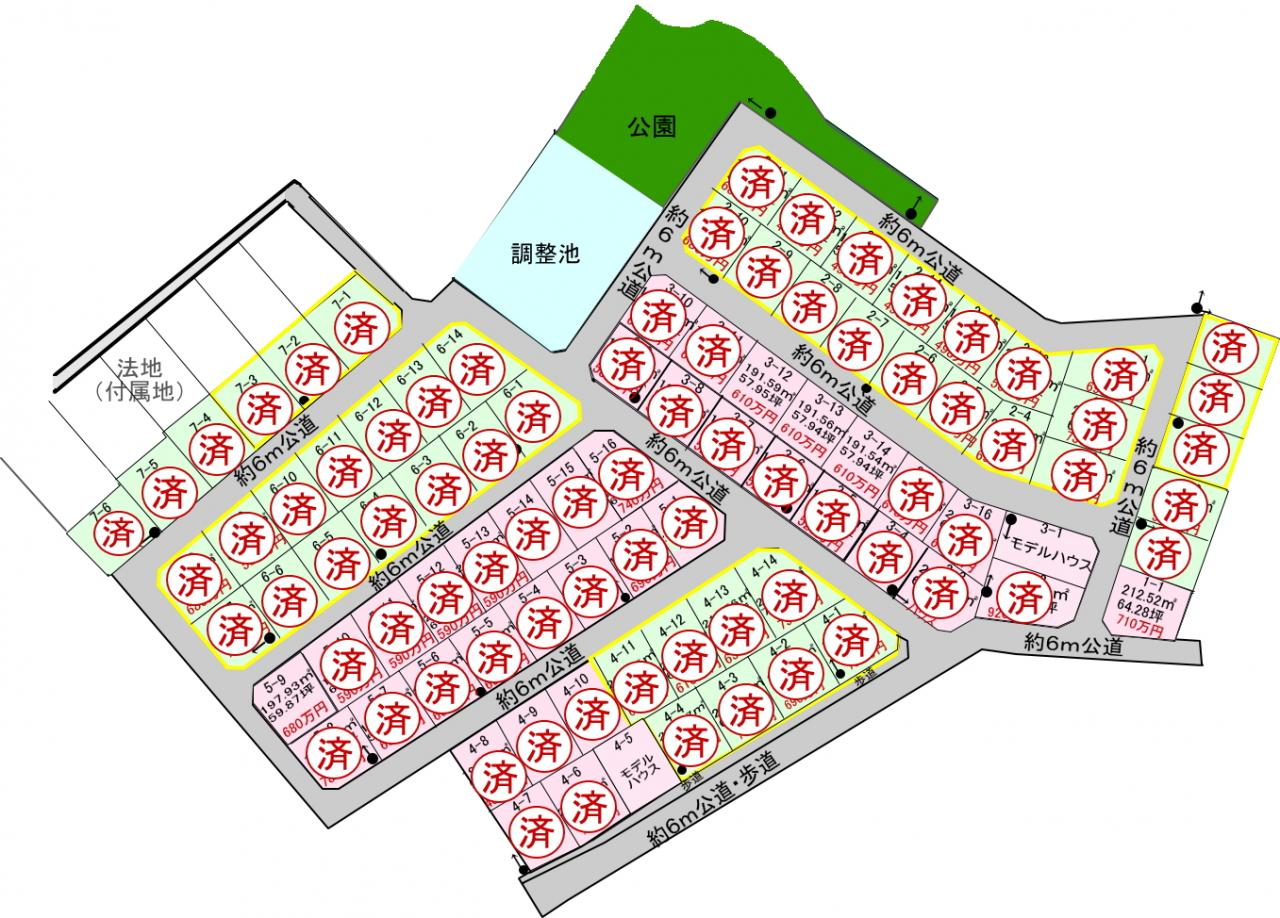 土浦市板谷7丁目(エルミナガーデン88) 区画図