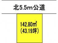 土地つくば市自由ケ丘 43.9坪 売地茨城県つくば市自由ケ丘JR常磐線(取手~いわき)藤代駅215万円