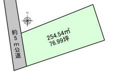 土地稲敷市犬塚 76.9坪 売地茨城県稲敷市犬塚JR常磐線(取手~いわき)ひたち野うしく駅120万円
