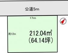 土地つくば市安食 64.14坪 売地茨城県つくば市安食つくばエクスプレス研究学園駅120万円