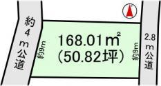 土地土浦市大畑 50.82坪 売地茨城県土浦市大畑JR常磐線(取手~いわき)土浦駅300万円