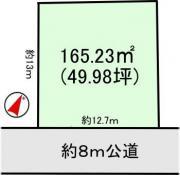 土地つくば市柴崎 49.98坪 売地茨城県つくば市柴崎つくばエクスプレスつくば駅840万円