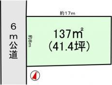 土地つくば市安食 41.4坪 売地茨城県つくば市安食つくばエクスプレス研究学園駅80万円