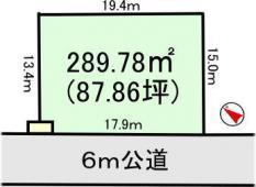 土地つくば市さくらの森 87.86坪 売地茨城県つくば市さくらの森つくばエクスプレスつくば駅1430万円
