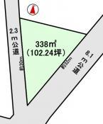 土地つくば市西岡 102.24坪 売地茨城県つくば市西岡つくばエクスプレス研究学園駅650万円