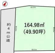 土地つくば市島名 49.90坪 売地茨城県つくば市島名つくばエクスプレスみどりの駅250万円
