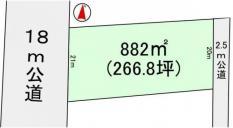 土地つくば市高野 266.8坪 売地茨城県つくば市高野つくばエクスプレス研究学園駅950万円