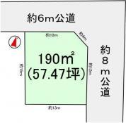 土地つくば市安食 57.47坪 売地茨城県つくば市安食つくばエクスプレス研究学園駅115万円