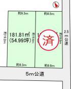 土地つくば市花室 売地茨城県つくば市花室つくばエクスプレスつくば駅2700万円~2800万円