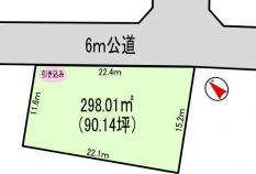 土地つくば市さくらの森 90.14坪 売地茨城県つくば市さくらの森つくばエクスプレスつくば駅1530万円