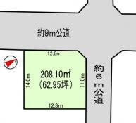 土地つくば市山中 62.95坪 売地茨城県つくば市山中つくばエクスプレス研究学園駅1430万円