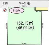 土地つくば市流星台 46.01坪 売地茨城県つくば市流星台つくばエクスプレスつくば駅800万円