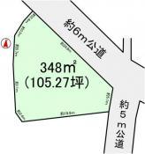 土地つくば市遠東 105.27坪 売地茨城県つくば市遠東つくばエクスプレス研究学園駅930万円