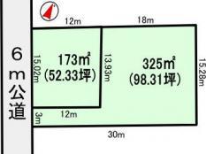 土地つくば市さくらの森5 150.64坪 売地茨城県つくば市さくらの森つくばエクスプレスつくば駅2100万円