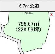土地つくば市筑波 228.59坪 売地茨城県つくば市筑波つくばエクスプレスつくば駅1380万円