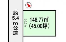 土地つくば市山中 45坪 売地茨城県つくば市山中つくばエクスプレス研究学園駅840万円