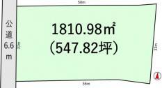 土地つくば市上郷 547.82坪 売地茨城県つくば市上郷つくばエクスプレス研究学園駅1200万円