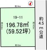 土地つくば市緑が丘 59.52坪 売地茨城県つくば市緑が丘つくばエクスプレスみどりの駅500万円