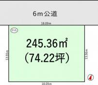 土地つくば市流星台 74.22坪 売地茨城県つくば市流星台つくばエクスプレスつくば駅1250万円