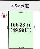 土地つくば市松栄 49.99坪 売地茨城県つくば市松栄つくばエクスプレスつくば駅450万円