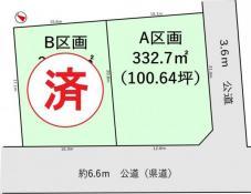 土地つくば市羽成 売地茨城県つくば市羽成つくばエクスプレスみどりの駅980万円