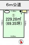 土地つくば市流星台 2区画 売地茨城県つくば市流星台つくばエクスプレスつくば駅1650万円~1850万円