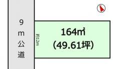 土地土浦市中 49.61坪 売地茨城県土浦市中JR常磐線(取手~いわき)荒川沖駅550万円