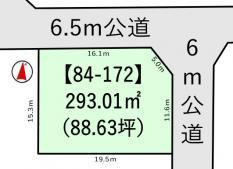 土地つくば市要元中根 売地茨城県つくば市要元中根つくばエクスプレス研究学園駅950万円