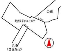 土地土浦市中 80.69坪 売地 建物取壊します。茨城県土浦市中JR常磐線(取手~いわき)荒川沖駅480万円