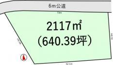 土地つくば市北中妻 640.39坪 売地茨城県つくば市北中妻つくばエクスプレスみどりの駅790万円